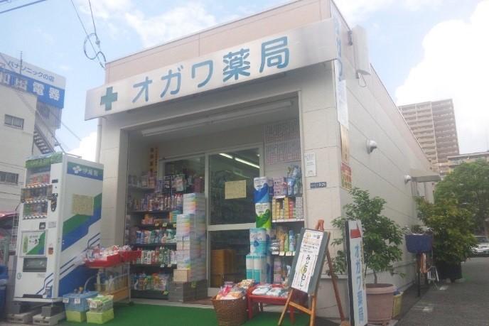 オガワ 薬局 大東店