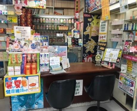 薬局神戸ファーマシー