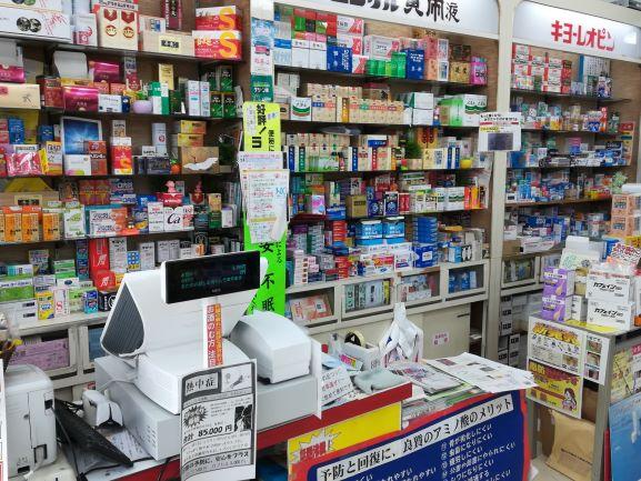上飯田薬局