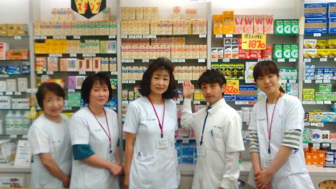 第一薬局 小野田バイパス店