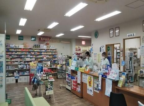 吉牟田薬局 相浦店